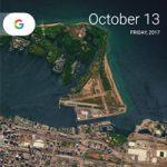 Приложение Android превратит заставку в живую карту местонахождения