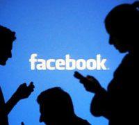 Новая двухфакторная аутентификация Facebook не требует наличия смартфона