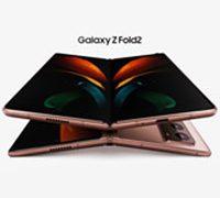Опубликован нечеткий снимок золотой модели Samsung Galaxy Fold 2