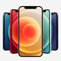 Анонсирован iPhone 12 Pro и iPhone 12 Pro Max с большим дисплеем и обновленным дизайном